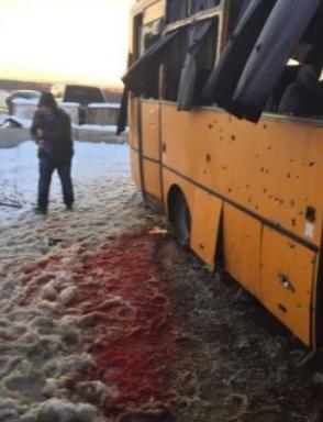 Ukraine bus 2